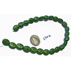 C1102 Czech Glass Oval Beads Clover EMERALD GREEN W/GOLD 9-10mm