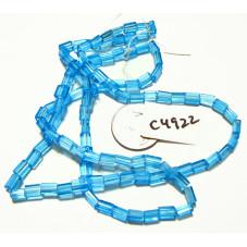 C4922 Czech Glass Baby Pillow Bead AQUA  3x5mm