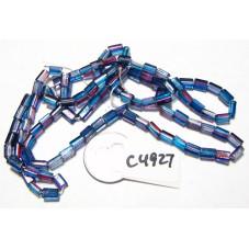 C4927 Czech Glass Baby Pillow Bead BERRY MIX  3.5x5mm