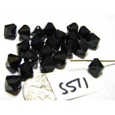 S71 Swarovski Bicone Bead OLIVINE SATIN 5mm