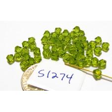 S1274 Swarovski Crystal Bicone Bead LIGHT OLIVINE 4mm